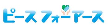 スクリーンショット 2020-06-12 12.36.47.png