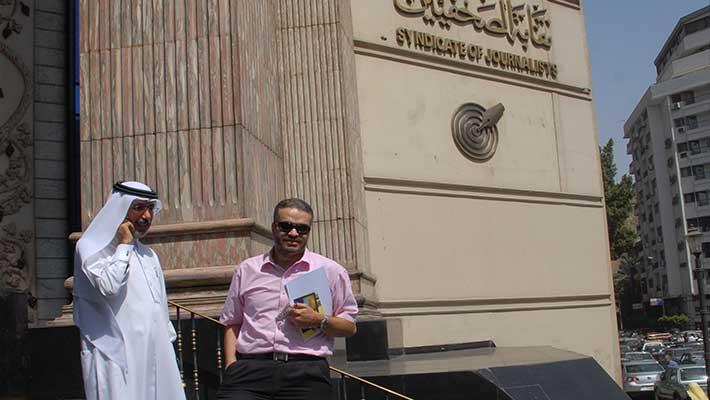 على سلم نقابة الصحفيين المصرية