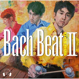 【HPL11】バッハ・ビートII BACH BEAT II リリース