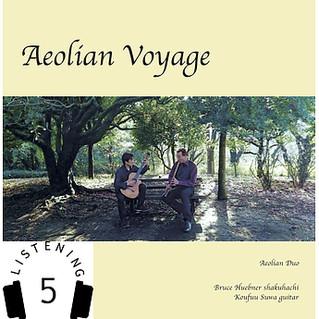 【HPL5】Aeolian Voyage ~風の旅~ リリース