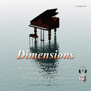 ユキ アリマサ 【HPL9】Dimensions リリース