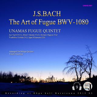 【HPL9】The ART of FUGUE BWV-1080 リリース
