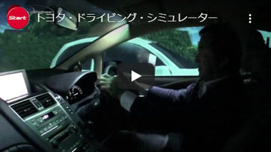 ToyotaDS.jpg