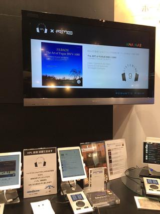 国際放送機器展InterBEE2015