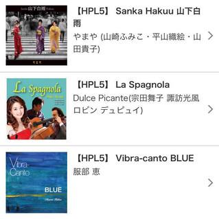 HD ImpressionよりHPL5音源3作品リリース!