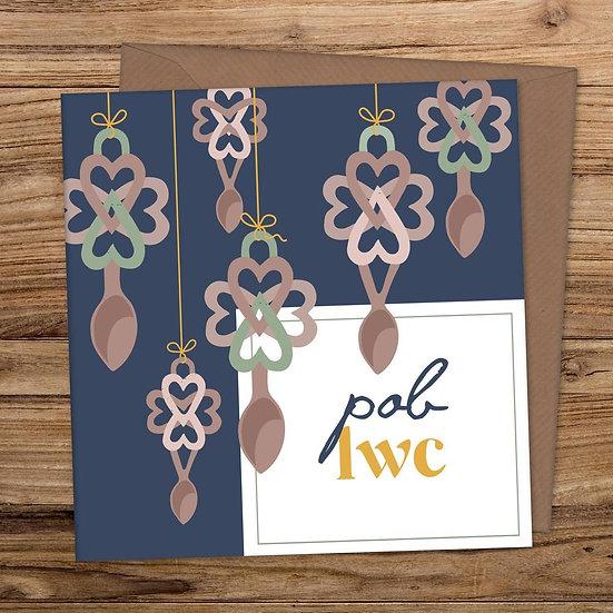 Pob Lwc - Good Luck Greeting Card