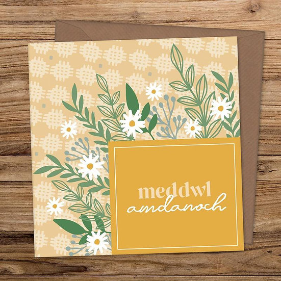 Meddwl Amdanoch - Thinking of You Greeting Card