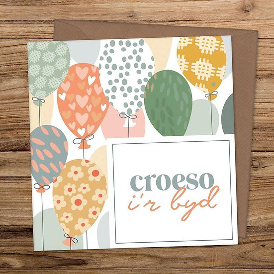 Croeso i'r Byd - Welcome To The World Greeting Card
