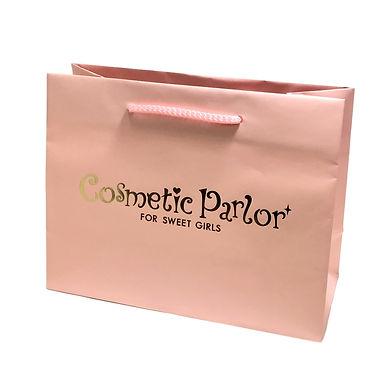 paper bag 2.jpeg