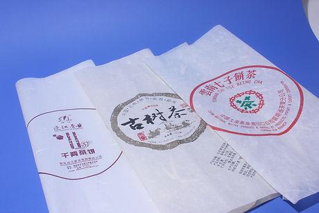 Tea Paper.JPG