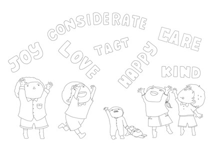 A beautiful illustration commissioned by Elevate which might make a great colouring activity for the little ones. The virtues which all the kids are reaching for in the drawing might spark some excellent discussion over biscuits and crayons. Just click on the picture to access the high-quality printable.