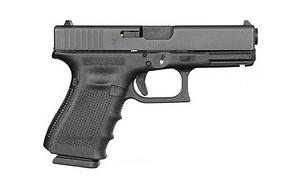 glock guns firearms sale 43 42