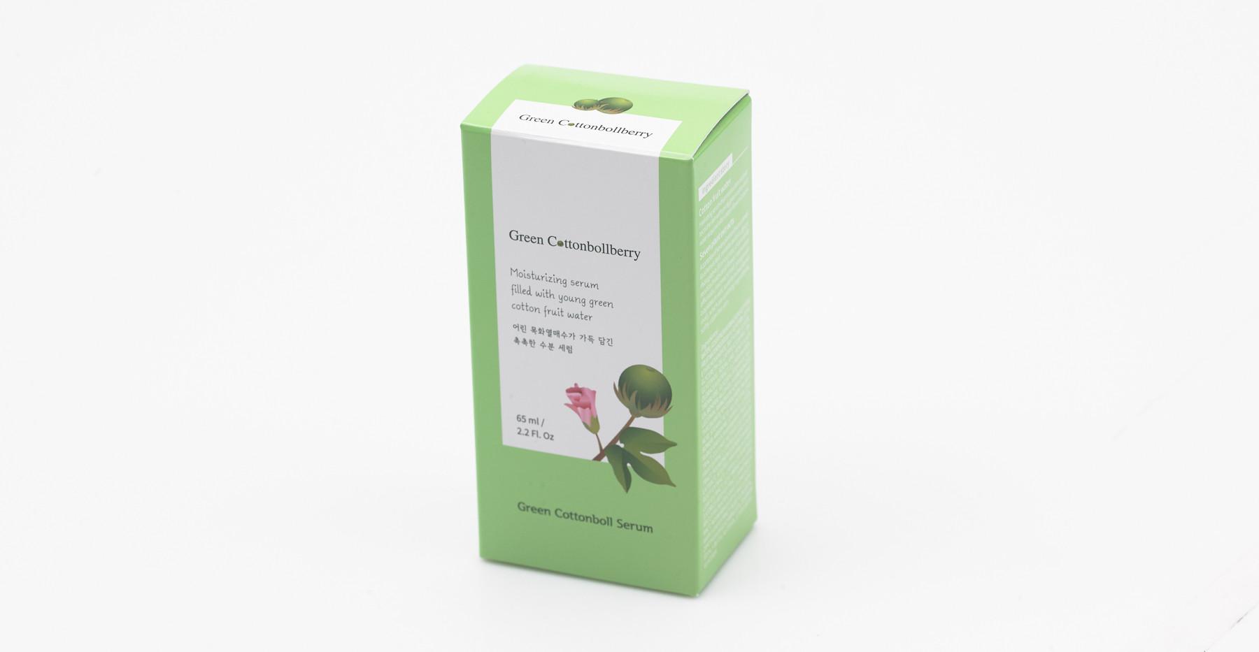 a143 Green cottonboll serum (1).jpg