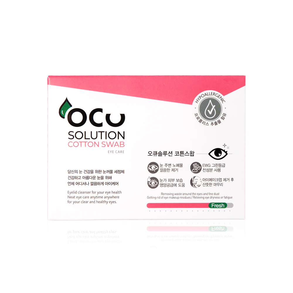 Ocu solution cotton swab
