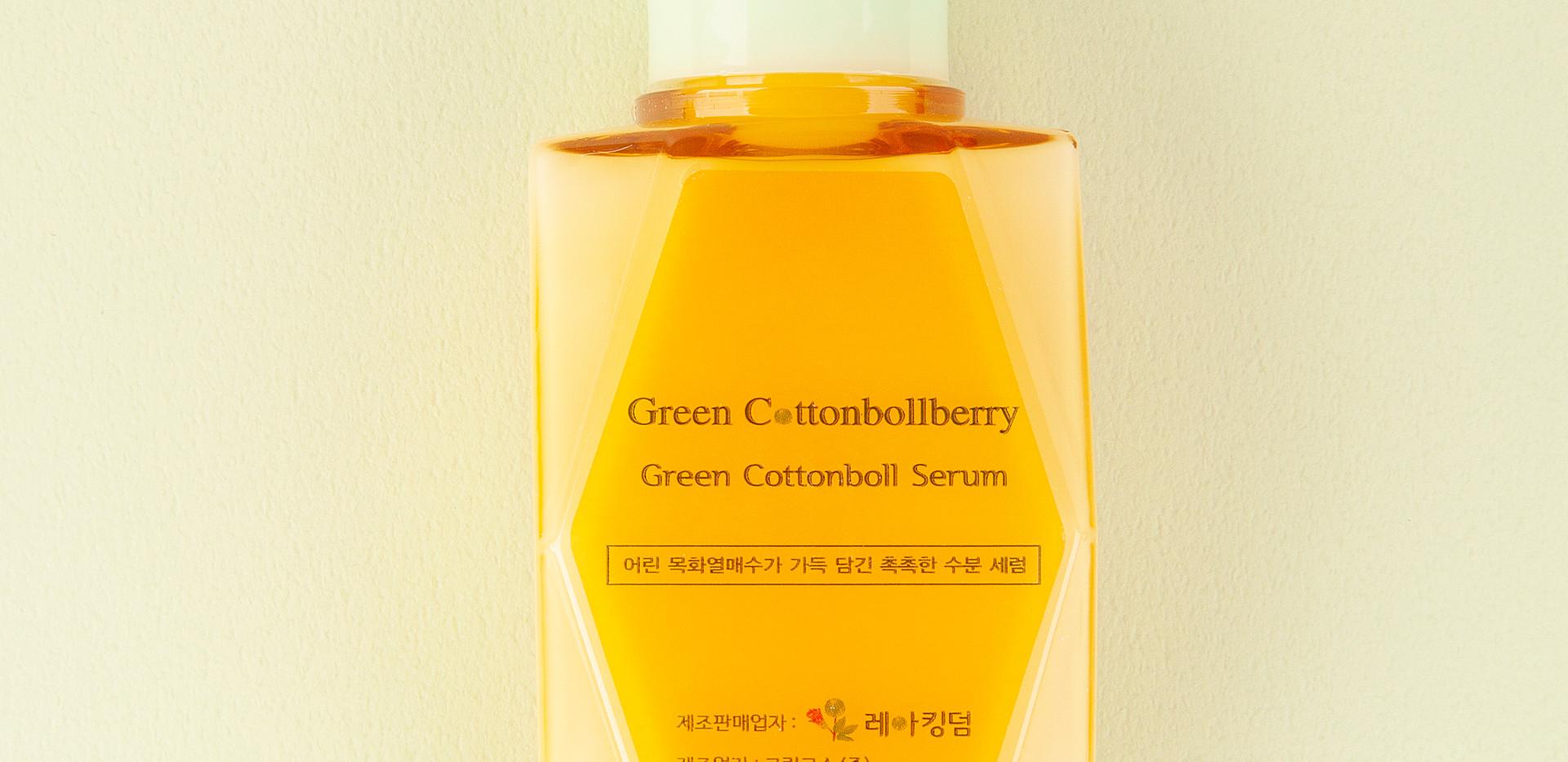 a143 Green cottonboll serum (2).jpg