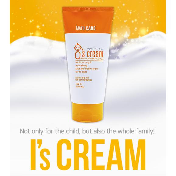 I's Cream