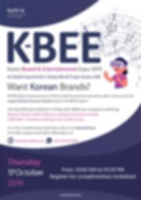 kbee__flier_(_new).png