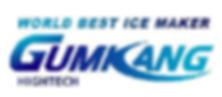 Co. Logo_Gumkang Hightech 2019.03.25.png
