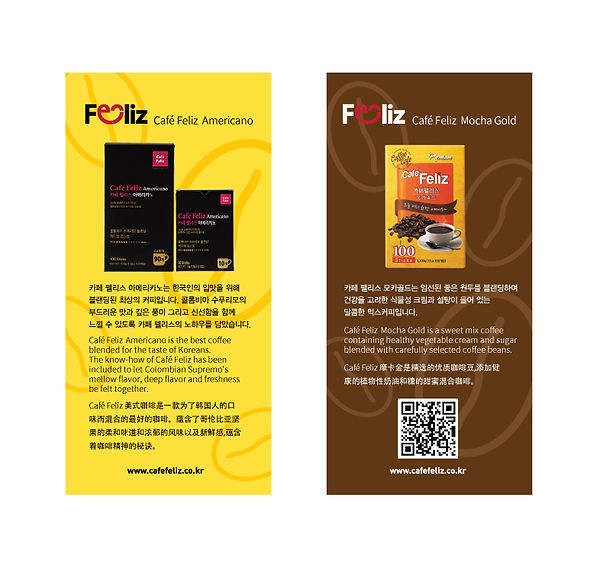 leaflet - Feliz Group.jpg