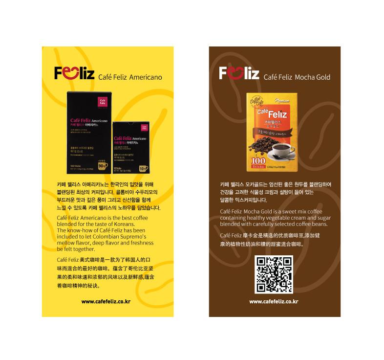 leaflet - Feliz Group.jpg