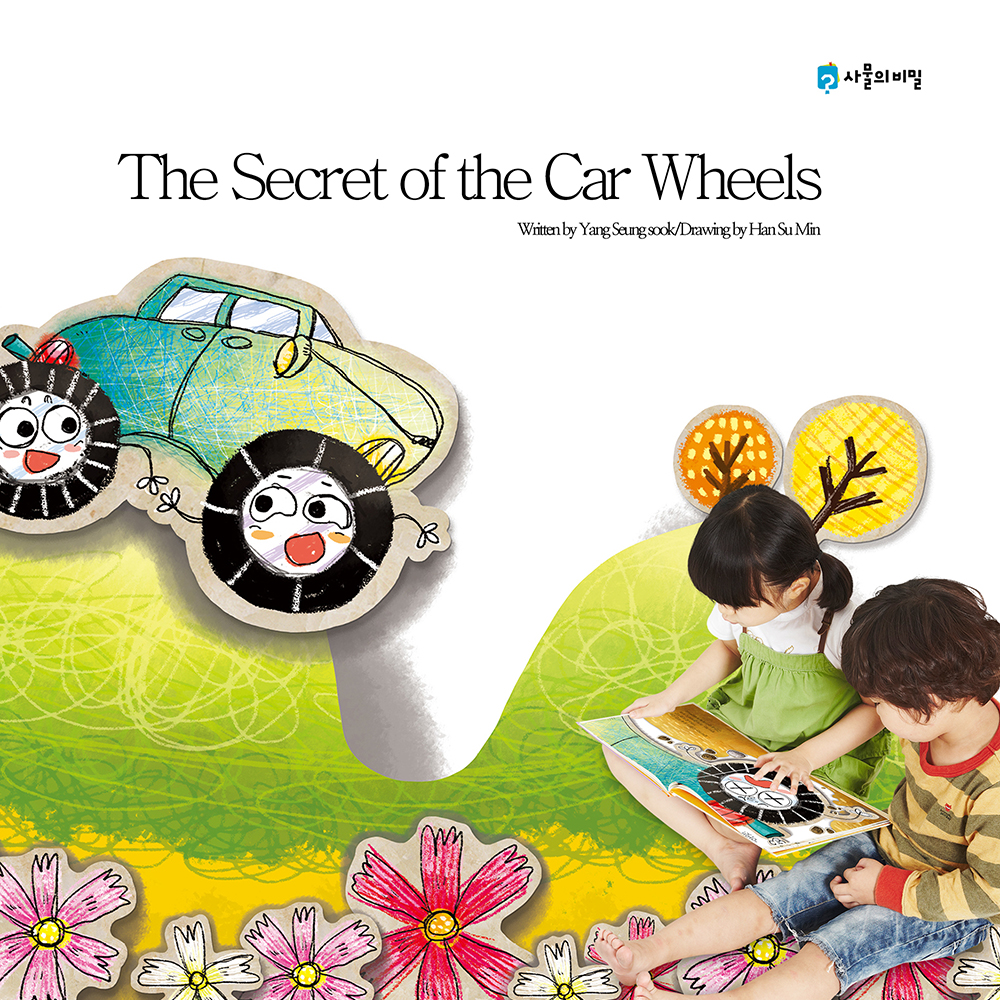 Secret of the car wheels (Picturebo
