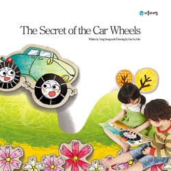 Secret of the car wheels (Picturebo