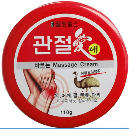 Joint  massage cream
