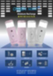 Onsen Mist 제품소개서 최종_Page1.jpg