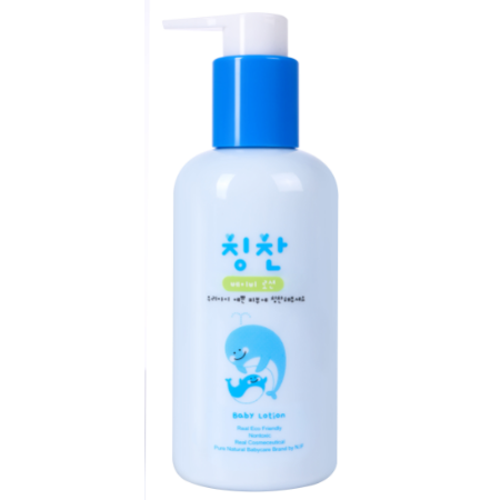 Natural baby lotion