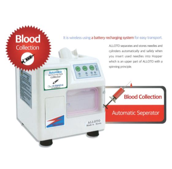 Automatic seperator syringe-needle