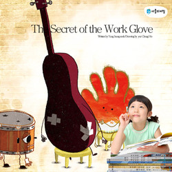 The secret of the work glove