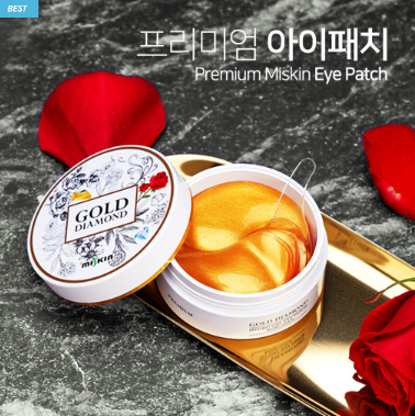 Hydro gel eye patch