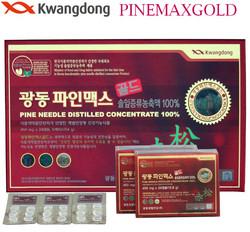 Pinemaxgold