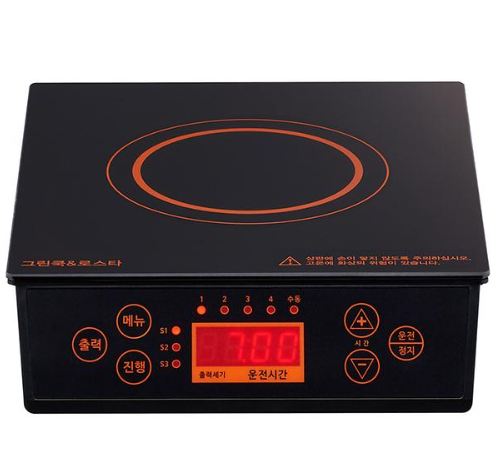 Portable induction range