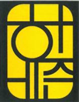 haebizen.png