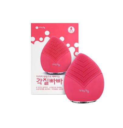 Nangnang_Cleanser_Pink.jpg
