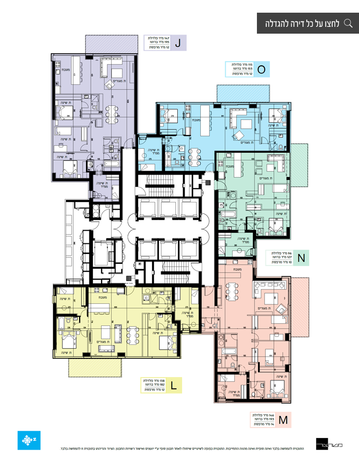 4rooms-small