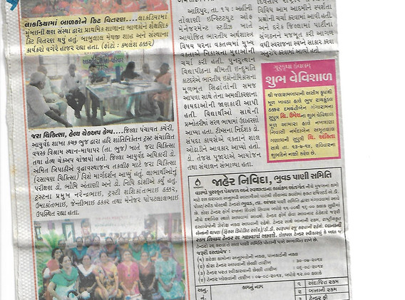 Kutch Mitra 16th July 2014..jpg