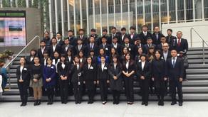 Finance Training in World Bank
