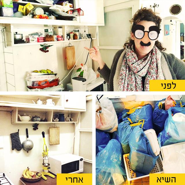 למציגה יש קשר לתמונה - זה המטבח שלה!
