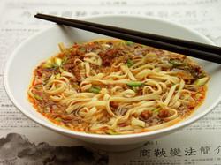 麵 - Noodles
