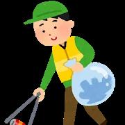 gomihiroi_volunteer_man (1).webp