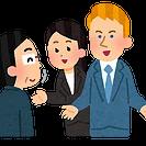 job_english_tsuuyaku (1).webp