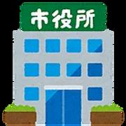 building_shiyakusyo.webp