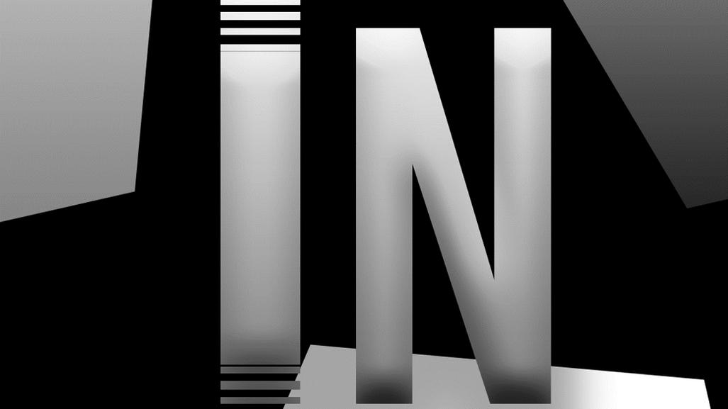 Initiate Logo.png