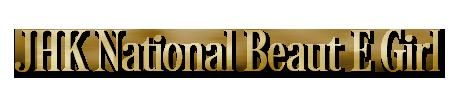 JHK-National-Beaut-E-Girl-Title.png