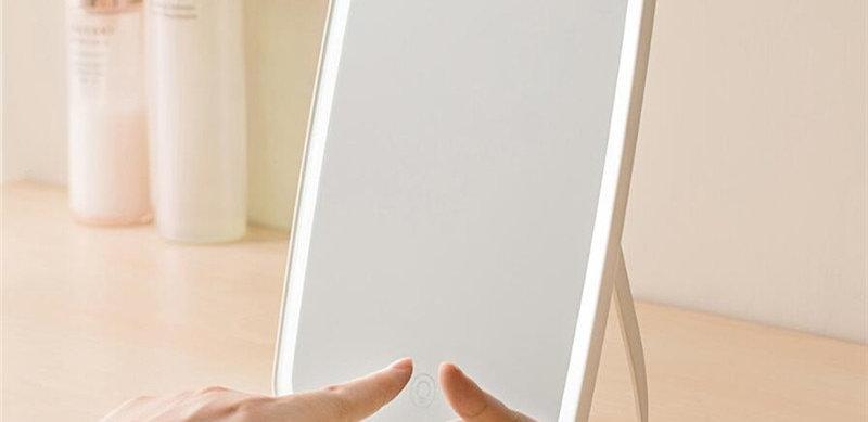 Smart LED Portable Makeup Mirror