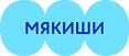 myakishi_logoblock_colour_full_rus_rgb (