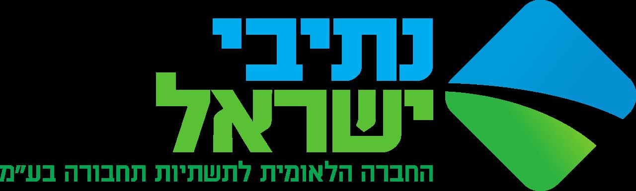 נתיבי ישראל.png
