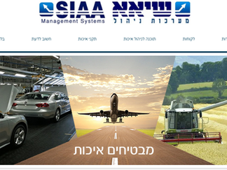 Siaa Management System